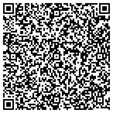 QR-код с контактной информацией организации ЗУЙСКИЙ МОНТАЖНО-ЗАГОТОВИТЕЛЬНЫЙ ЗАВОД