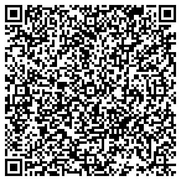 QR-код с контактной информацией организации БЕЛЯЕВСКИЙ ХЛЕБОКОМБИНАТ РАЙПОТРЕБСОЮЗА