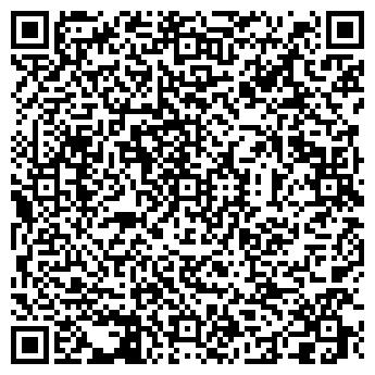 QR-код с контактной информацией организации ООО ЧИСТАЯ КРИНИЦА
