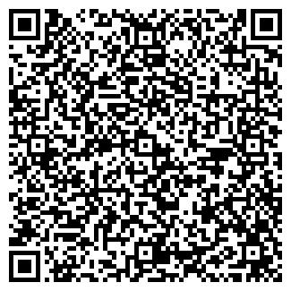 QR-код с контактной информацией организации АЙБОЛИТ ТДО
