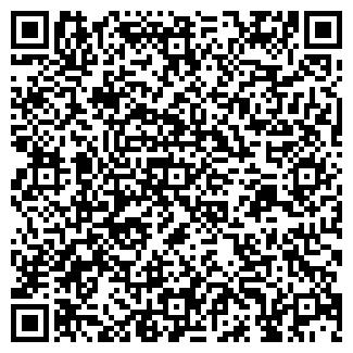 QR-код с контактной информацией организации ООО ЧУМАК
