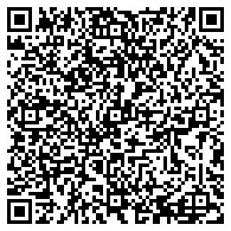 QR-код с контактной информацией организации АВТО-ЛИДЕР