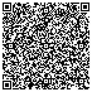 QR-код с контактной информацией организации КП БЕРДИЧЕВСКАЯ ПОЛИГРАФИЧЕСКАЯ ФАБРИКА