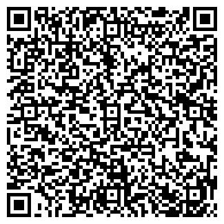 QR-код с контактной информацией организации ООО РЕНО-ПЛЮС