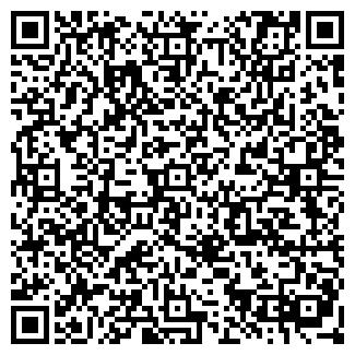 QR-код с контактной информацией организации АЙДАЛА ТОО