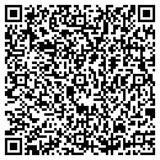 QR-код с контактной информацией организации ЧУМАК