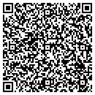 QR-код с контактной информацией организации ПРУС Т.И., ЧП