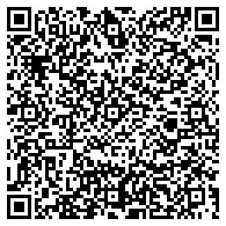 QR-код с контактной информацией организации ЗАО БЕРТИ