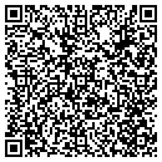 QR-код с контактной информацией организации АЙДАНА ПЛАЗА