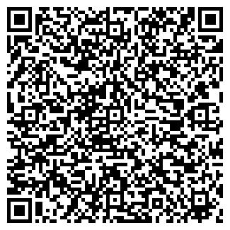 QR-код с контактной информацией организации ЗАО АЗОВСИНТЕЗ