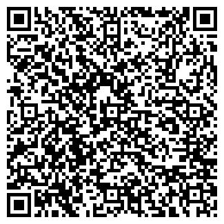 QR-код с контактной информацией организации АК ЖОЛ ОО ДПК