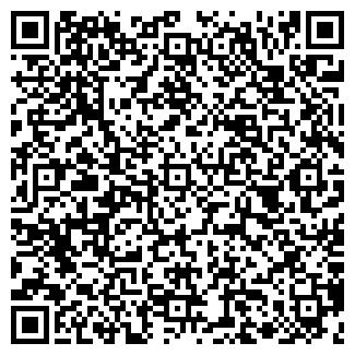 QR-код с контактной информацией организации ДЕЛЬКРЕДО, ЧП