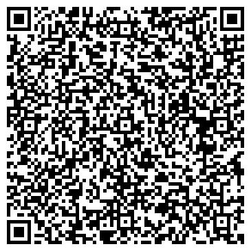 QR-код с контактной информацией организации БЕРДЯНСКИЙ КОНСЕРВНЫЙ ЗАВОД, ООО