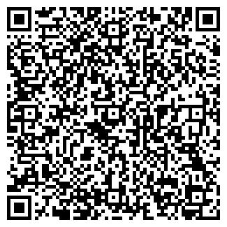 QR-код с контактной информацией организации ОРЕАНДА