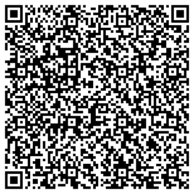QR-код с контактной информацией организации БЕРИСЛАВСКИЙ МАШИНОСТРОИТЕЛЬНЫЙ ЗАВОД, ОАО