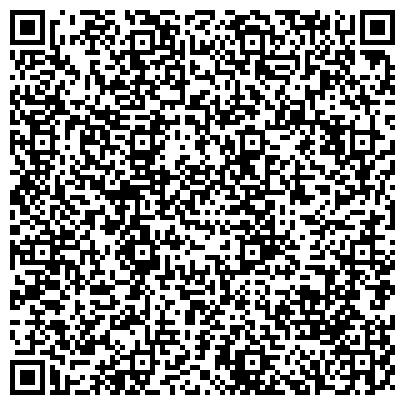 QR-код с контактной информацией организации СТАРОКОНСТАНТИНОВСКИЙ СПЕЦКАРЬЕР, ОАО