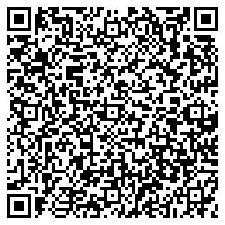 QR-код с контактной информацией организации АКСЕЛЕУ ТОО