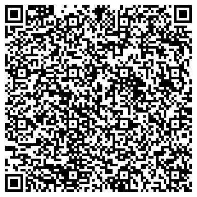 QR-код с контактной информацией организации БЕРШАДСКИЙ РАЙАВТОДОР, ФИЛИАЛ ДЧП ВИННИЦКИЙ ОБЛАВТОДОР