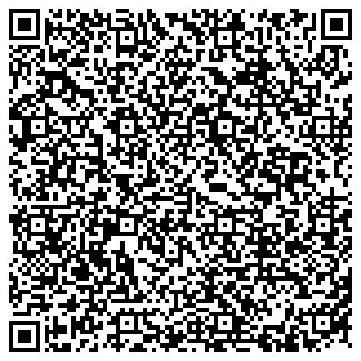 QR-код с контактной информацией организации ОАО БЕРШАДСКИЕ ЭЛЕКТРИЧЕСКИЕ СЕТИ, СТРУКТУРНАЯ ЕДИНИЦА ВИННИЦАОБЛЭНЕРГО