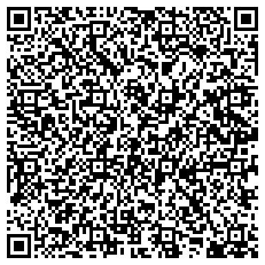 QR-код с контактной информацией организации ДАРЫ МОРЯ, ФИЛИАЛ БЕРШАДСКОГО РАЙПОТРЕБСОЮЗА
