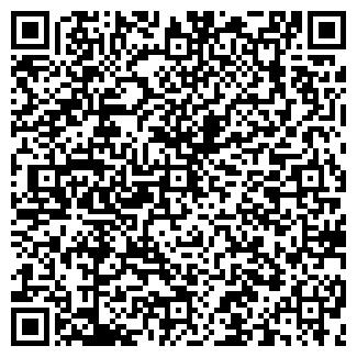 QR-код с контактной информацией организации БАЛАНОВСКОЕ