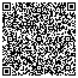 QR-код с контактной информацией организации ООО МАКСИ