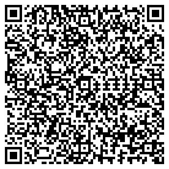 QR-код с контактной информацией организации АК-КУ РЕСТОРАН