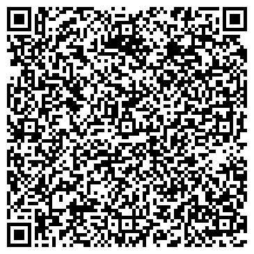 QR-код с контактной информацией организации ЗАО БОРИСПОЛЬСКИЙ АВТОБУСНЫЙ ЗАВОД