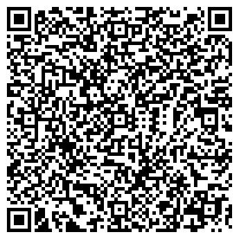 QR-код с контактной информацией организации ОАО СИРИАЛИЯ-УКРАИНА