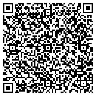 QR-код с контактной информацией организации АЛАУ ТВ ТОО