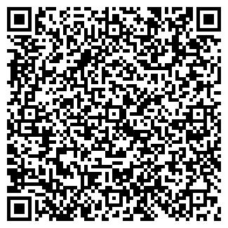 QR-код с контактной информацией организации ПОСТ ЛАЙН, ООО