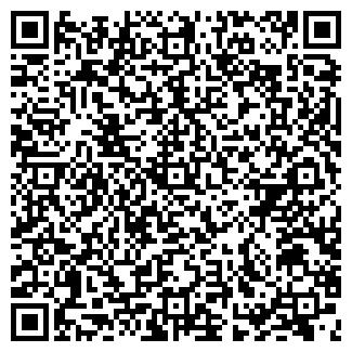 QR-код с контактной информацией организации АЛТА ТОО