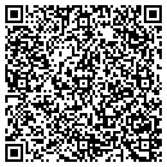 QR-код с контактной информацией организации АЛТЫН - ДАН ХПП