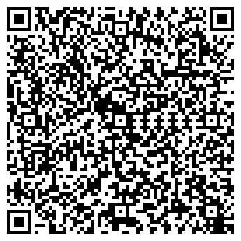 QR-код с контактной информацией организации АЛТЫН-МАКСАТ ТОО