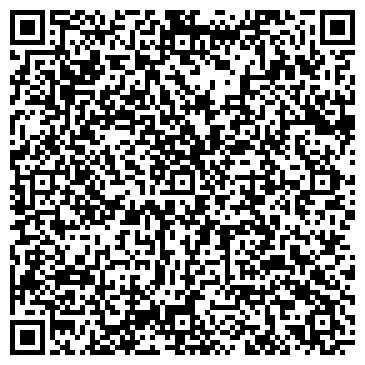 QR-код с контактной информацией организации ДРУЖБА, СЕЛЬСКОХОЗЯЙСТВЕННЫЙ ПК
