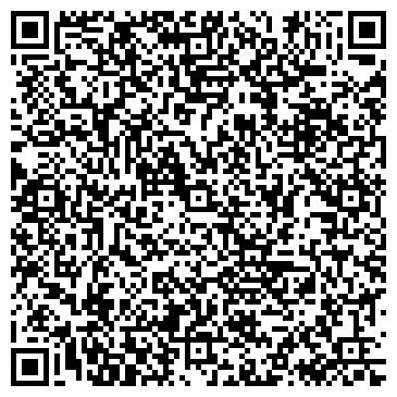 QR-код с контактной информацией организации ВАЛКОВСКИЙ АГРОТЕХСЕРВИС, ООО