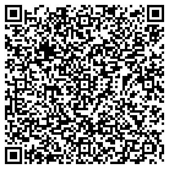 QR-код с контактной информацией организации КОВЯГОВСКОЕ, ООО