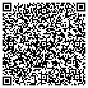 QR-код с контактной информацией организации АРТИЛЬ, ФХ