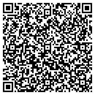 QR-код с контактной информацией организации АГРОСИЛА