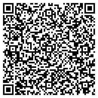 QR-код с контактной информацией организации ДЕМЬЯНОВКА