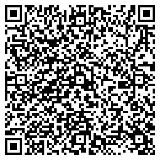 QR-код с контактной информацией организации АНСОР ТОО