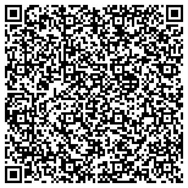 QR-код с контактной информацией организации КОМБИНАТ КОММУНАЛЬНЫХ ПРЕДПРИЯТИЙ, ГП