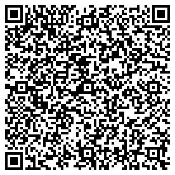 QR-код с контактной информацией организации КОММУНАР, ЧП
