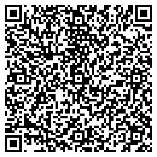 QR-код с контактной информацией организации АПОГЕЙ ЗАО