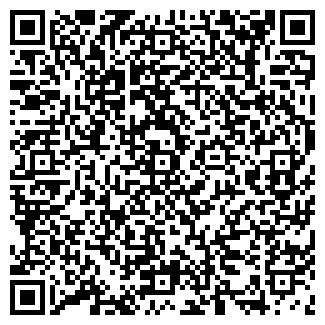 QR-код с контактной информацией организации ОТЧИЗНА, ООО