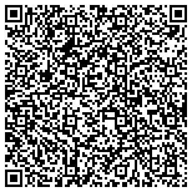 QR-код с контактной информацией организации ХЛЕБОЗАВОД ВЕСЕЛИНОВСКОГО РАЙПОТРЕБСОЮЗА, КП
