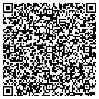QR-код с контактной информацией организации ООО АСКО-УНИВЕРСАЛ, ПКФ