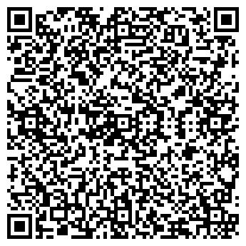 QR-код с контактной информацией организации АПОГЕЙ САЛОН