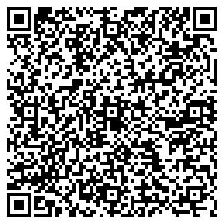 QR-код с контактной информацией организации ООО МАКАРДИ