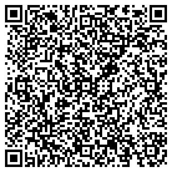 QR-код с контактной информацией организации АПОГЕЙ-КОММЕРЦ ТОО